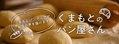 メゾン カイザー 熊本