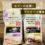 【コンビニ】セブンイレブンの定番ブリトー2種を食べ比べ!